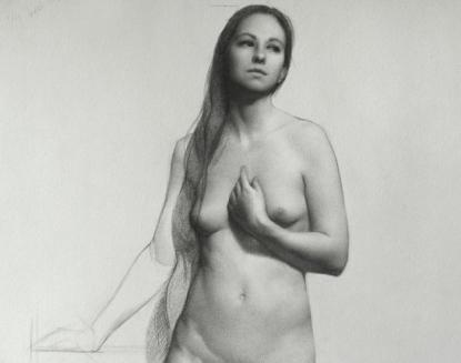Rebecca C Gray, Venus, 2012.